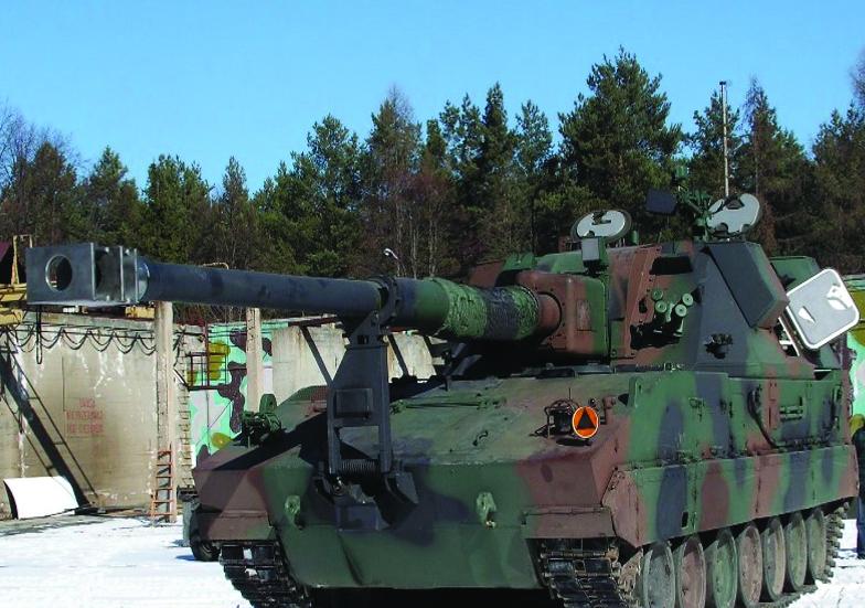 Samobieżna haubica 155 mm